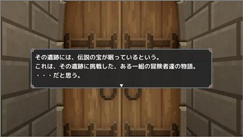 遺跡探検3D Game Screen Shot2