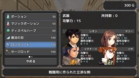 遺跡探検3D Game Screen Shot3