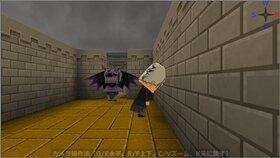 遺跡探検3D Game Screen Shot5