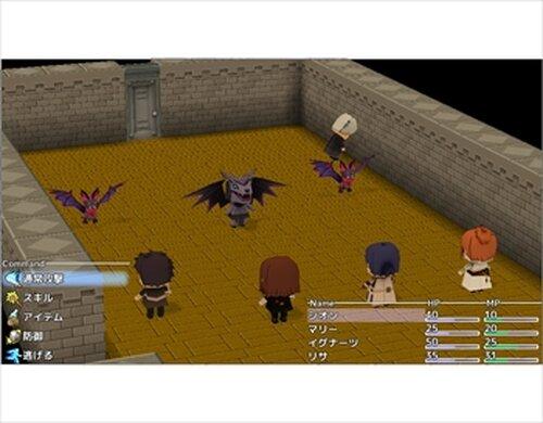 遺跡探検3D Game Screen Shots