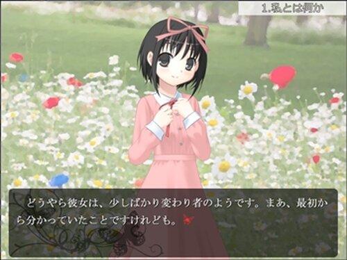 花畑のピュロン Game Screen Shot3