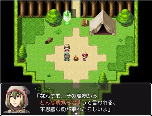 小さな物語+ Game Screen Shot1