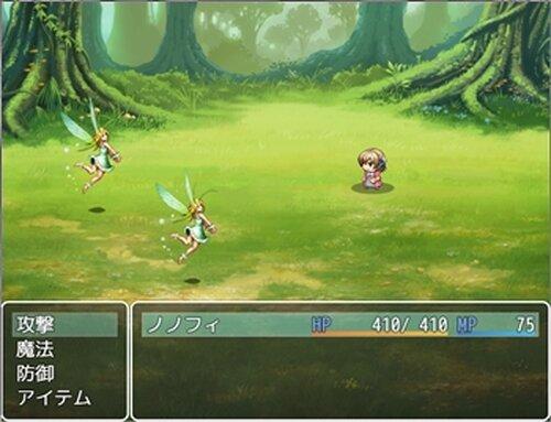 小さな物語+ Game Screen Shot4