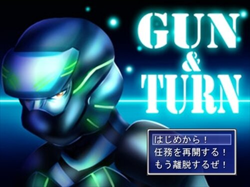 GUN&TURN Game Screen Shot2