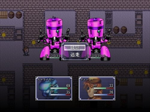GUN&TURN Game Screen Shot5