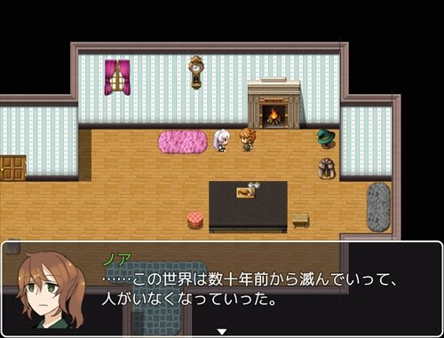 ノアとはこぶね。 Game Screen Shot1