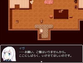 ノアとはこぶね。 Game Screen Shot2