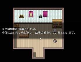 ノアとはこぶね。 Game Screen Shot3