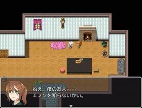 ノアとはこぶね。 Game Screen Shot4