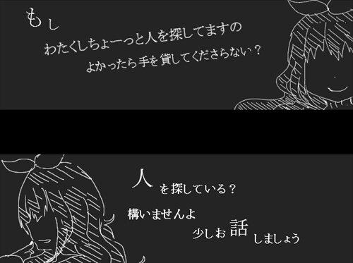 リデル=えでぃっと Game Screen Shot1