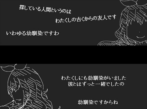 リデル=えでぃっと Game Screen Shots