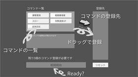 LADE Game Screen Shot3