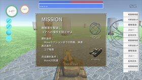 LADE Game Screen Shot4