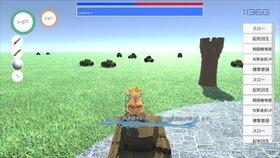 LADE Game Screen Shot5