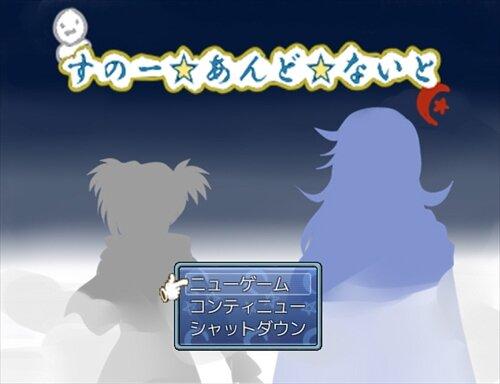 すのー☆あんど☆ないと Game Screen Shot1