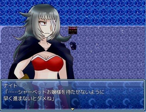 すのー☆あんど☆ないと Game Screen Shot4
