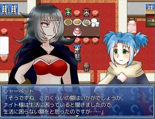 すのー☆あんど☆ないと Game Screen Shot5