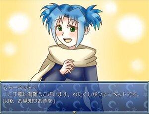 すのー☆あんど☆ないと Screenshot