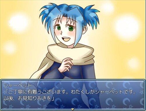 すのー☆あんど☆ないと Game Screen Shots