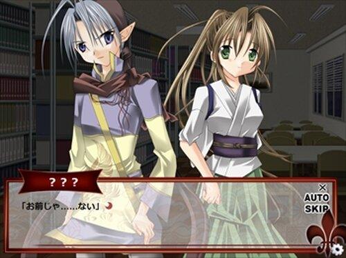 REACT Game Screen Shot5