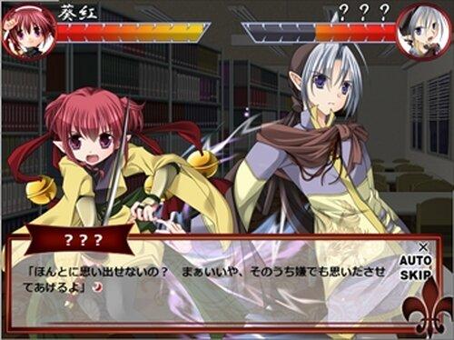 REACT Game Screen Shots