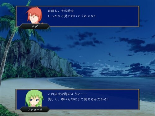 フェルミリシア─キルバス動乱─ Game Screen Shot1