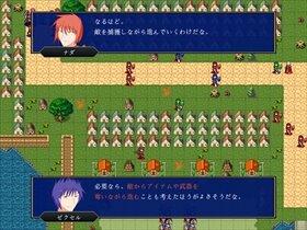 フェルミリシア─キルバス動乱─ Game Screen Shot2
