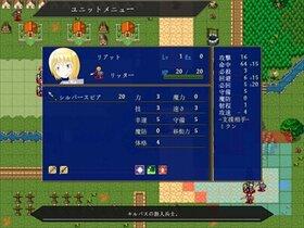 フェルミリシア─キルバス動乱─ Game Screen Shot3