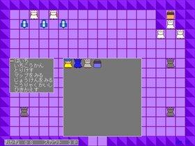 ユキーユのおばけの館戦争 Game Screen Shot5