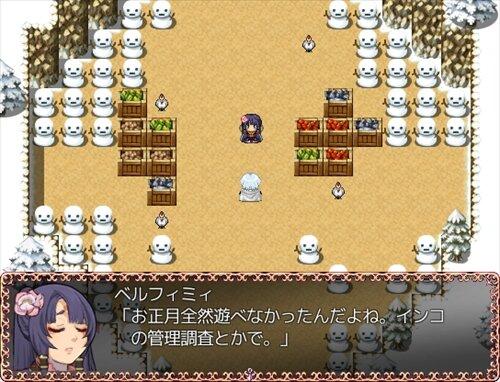 ラージェナス~雪の大地と白き騎士~ Game Screen Shot1