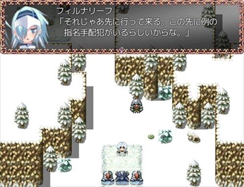 ラージェナス~雪の大地と白き騎士~ Game Screen Shot2