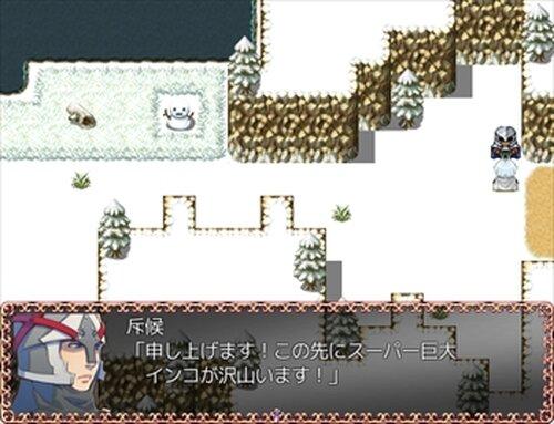 ラージェナス~雪の大地と白き騎士~ Game Screen Shot3