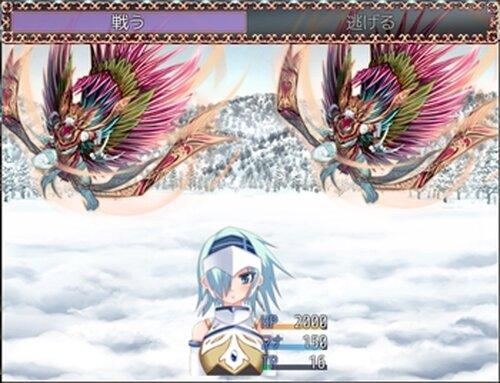 ラージェナス~雪の大地と白き騎士~ Game Screen Shot5