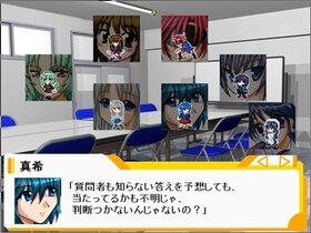 白猫乙女の会 Game Screen Shot2