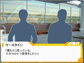 白猫乙女の会 Game Screen Shot3