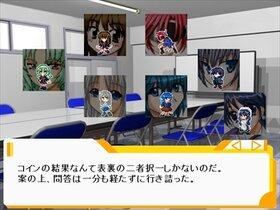白猫乙女の会 Game Screen Shot4