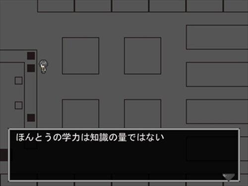 Case in Case Game Screen Shot2
