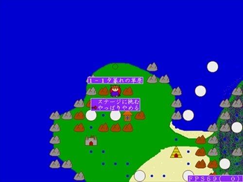 アルスの冒険Ⅰ邪神復活と父の謎 Game Screen Shot2
