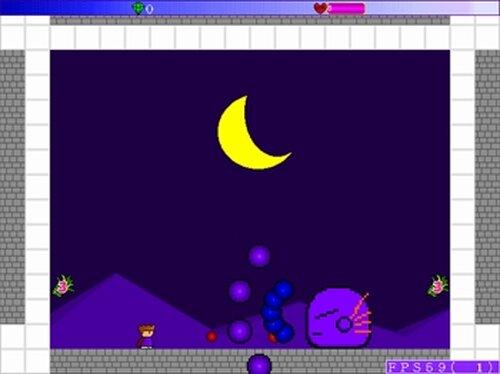 アルスの冒険Ⅰ邪神復活と父の謎 Game Screen Shot4