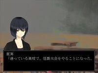 怪談短編集【記憶の欠片】