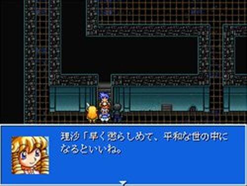 Dramatic Traveler Twin Game Screen Shots