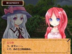 字縛少女ロマンティカ Game Screen Shot2