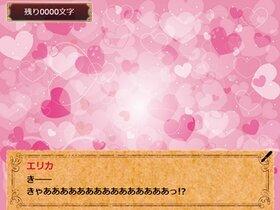 字縛少女ロマンティカ Game Screen Shot5