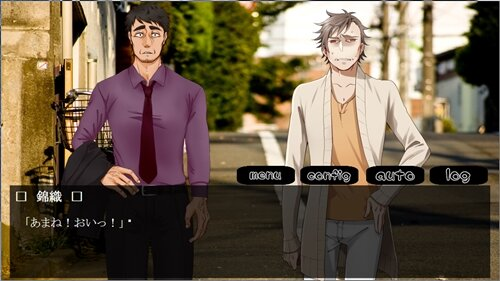 Project OJSM 1st scene 夕陽の面影─追憶と約束─ 体験版 Game Screen Shot1