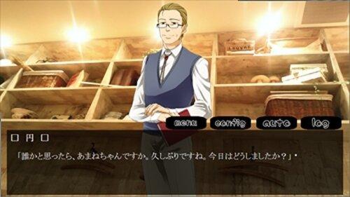 Project OJSM 1st scene 夕陽の面影─追憶と約束─ 体験版 Game Screen Shot3