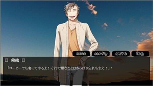 Project OJSM 1st scene 夕陽の面影─追憶と約束─ 体験版 Game Screen Shot4