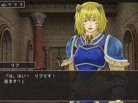 獣の国の花嫁 Game Screen Shot2