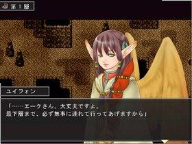 獣の国の花嫁 Game Screen Shot4