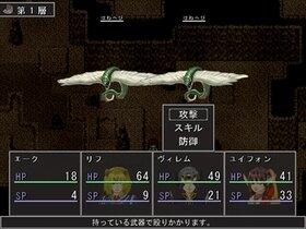 獣の国の花嫁 Game Screen Shot5