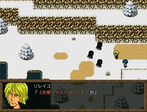 太陽と月のエトランジェ Game Screen Shot2